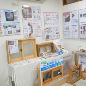 おすすめリフォームパネル・サンプル展示