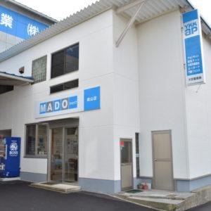 MADOショップ京丹後峰山店